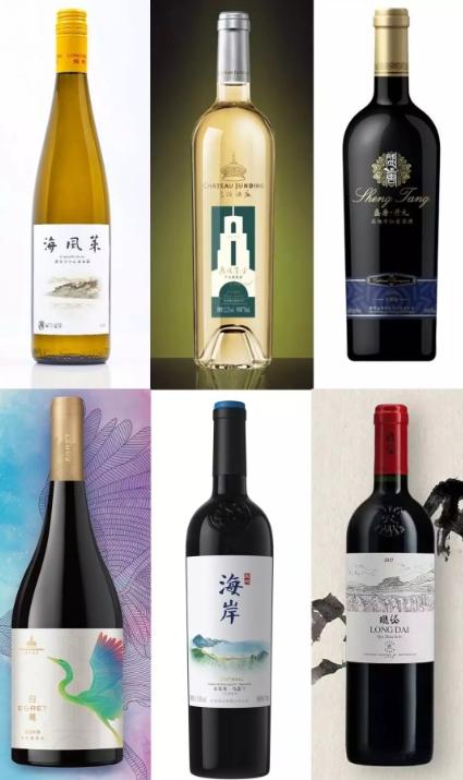 2019蓬莱产区新酒节来北京啦!瓏岱、君顶等硬核闪耀大师班!(含报名通道)