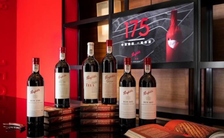 澳洲奔富Bin111A葡萄酒在中国市场推出上市