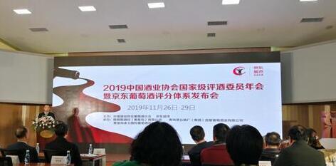 中国酒业协会公布50款性价比较高的葡萄酒名单