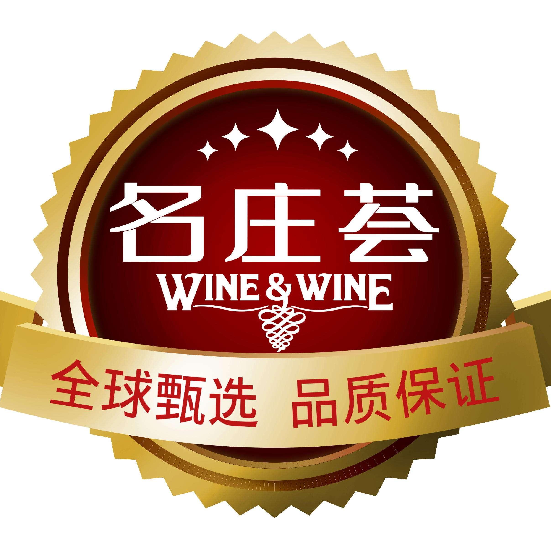 中粮名庄荟名庄酒销售额同比增长48%