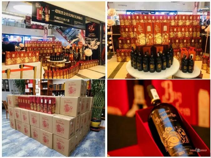 生肖酒的本质是帮助经销商营销高效能化?|微酿观察