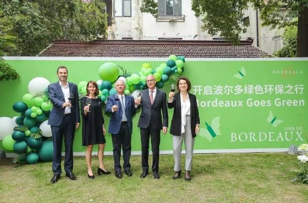 波尔多开启绿色环保之行:三方应对全球气候变化