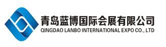 2020年第17届中国(青岛)国际食品博览会暨糖酒食品交易会