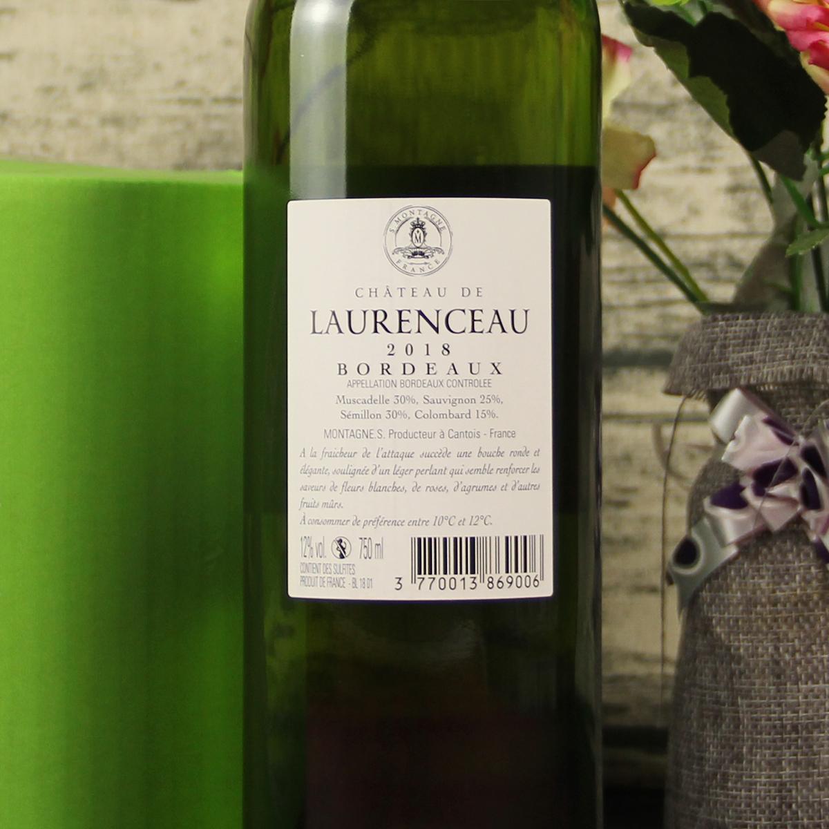 法国波尔多法定产区上伯诺日诺朗索庄园混酿1号AOC干白葡萄酒