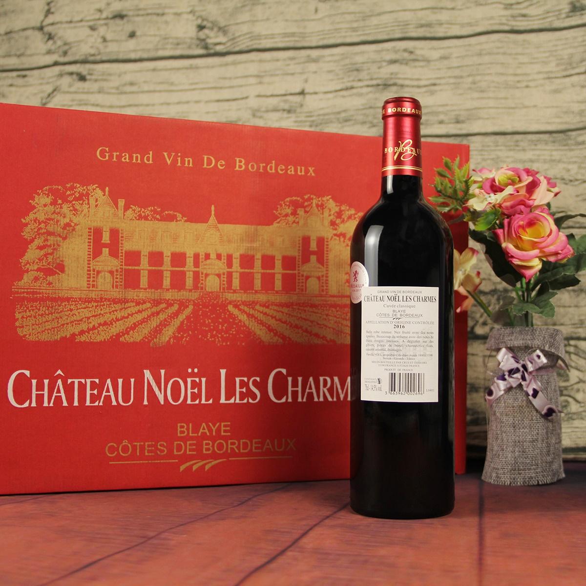 法国波尔多布莱依丘诺雷古堡混酿经典特酿AOC(村庄级)干红葡萄酒