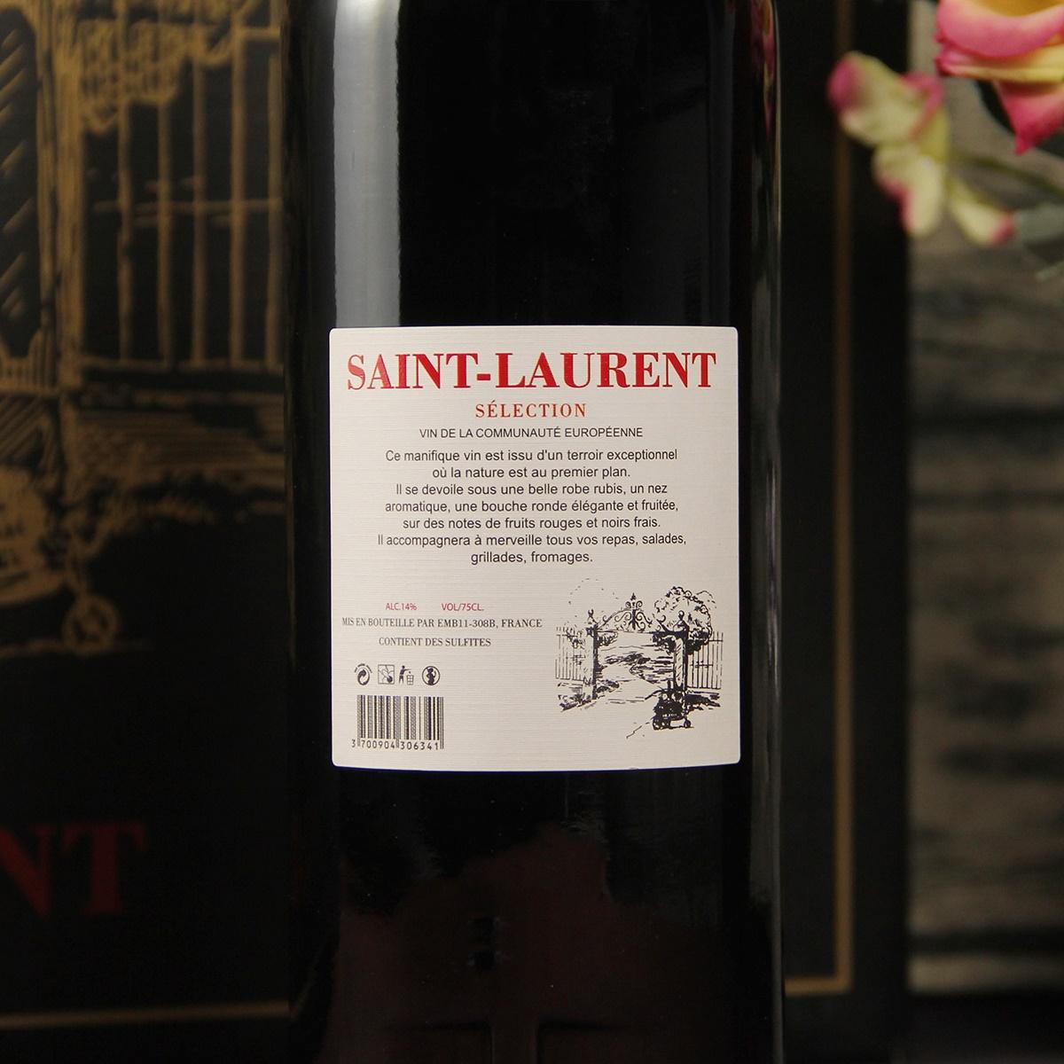 法國波爾多兩海之間圣羅蘭酒莊赤霞珠梅洛VCE干紅葡萄酒