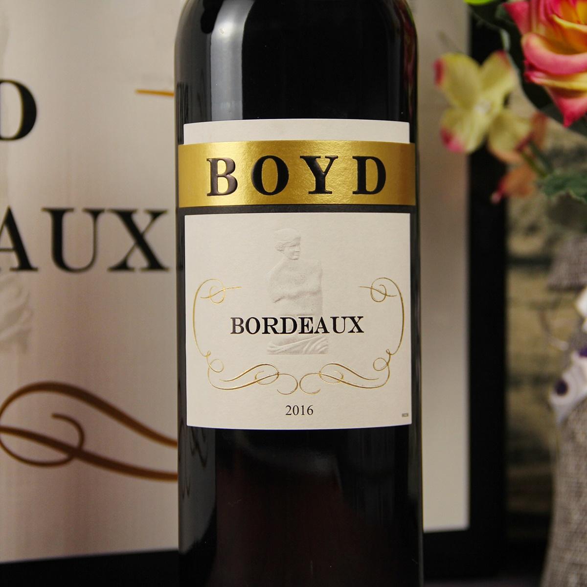 法國波爾多梅多克寶德康田莊園赤霞珠梅洛1855列級莊寶德康田莊園三牌干紅葡萄酒