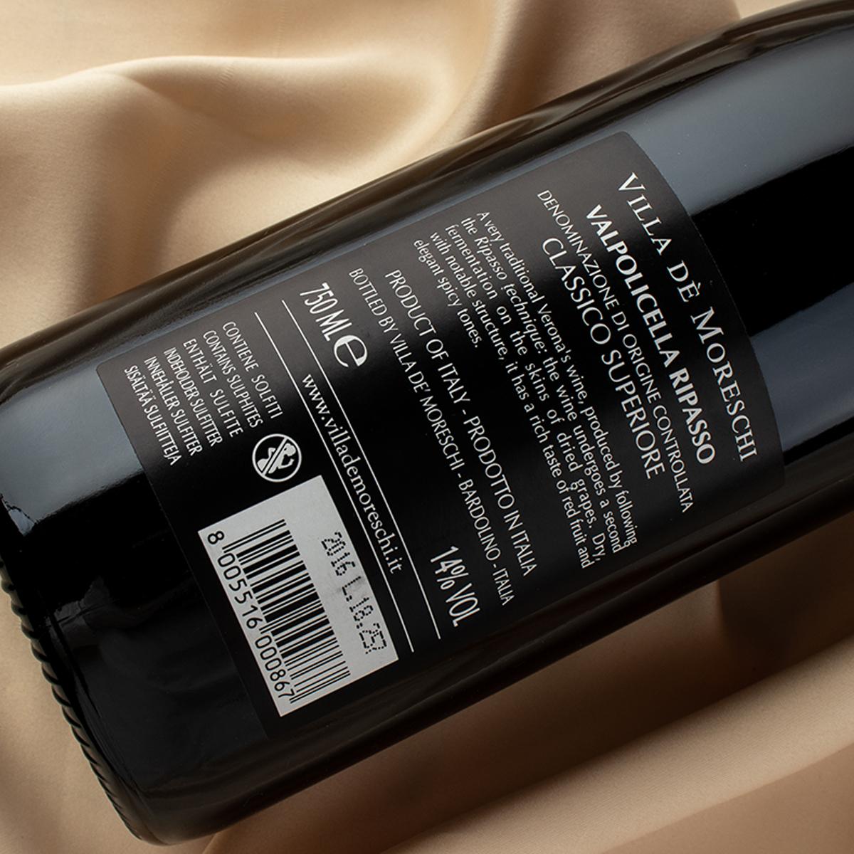 意大利威尼托莫里斯基酒庄混酿里帕索DOC干红葡萄酒
