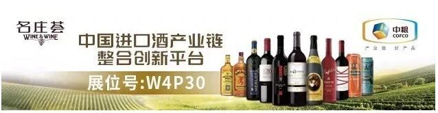 中粮名庄荟即将亮相Prowine China!