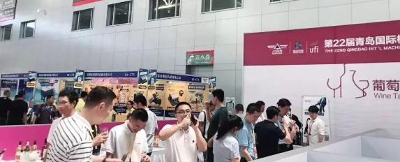 2019青岛国际葡萄酒及烈酒博览会圆满收官,2020年7月三展联动迎更多亮点!