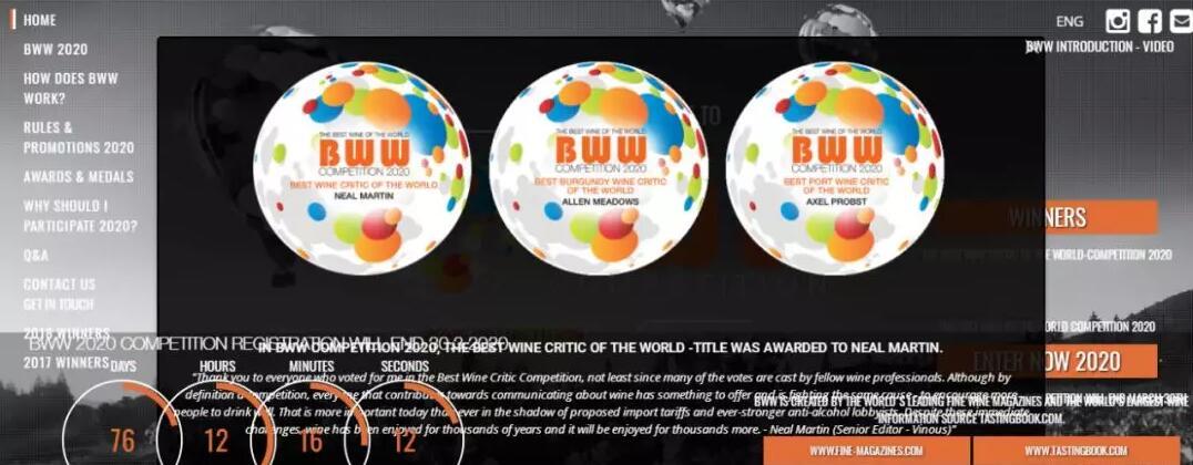 尼尔·马丁荣获世界最佳酒评家称号