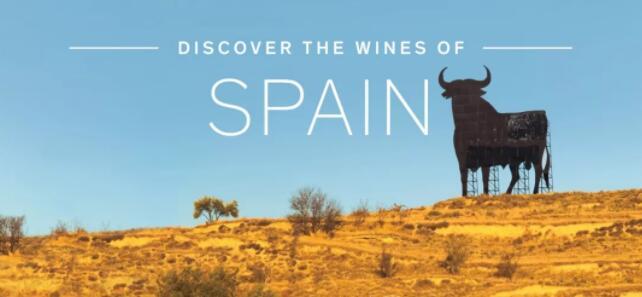 西班牙葡萄酒2019年采收报告出炉