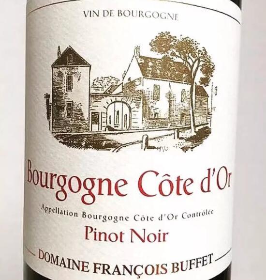 勃艮第金丘葡萄酒上市发售
