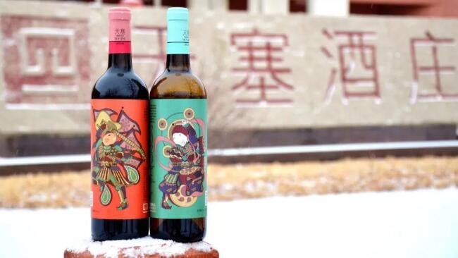 """天塞酒庄推出新年份葡萄酒生肖单品""""乐鼠瑞吉"""""""
