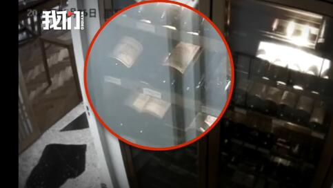 监控视频曝光店员掉包贵价葡萄酒