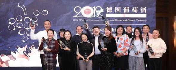 2019年德国葡萄酒协会中国年会暨颁奖晚宴在上海举办