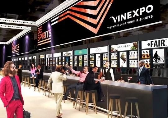 Vinexpo 2月10日法国巴黎启幕,4大亮点曝光!免费报名通道、展商名录提前拿!