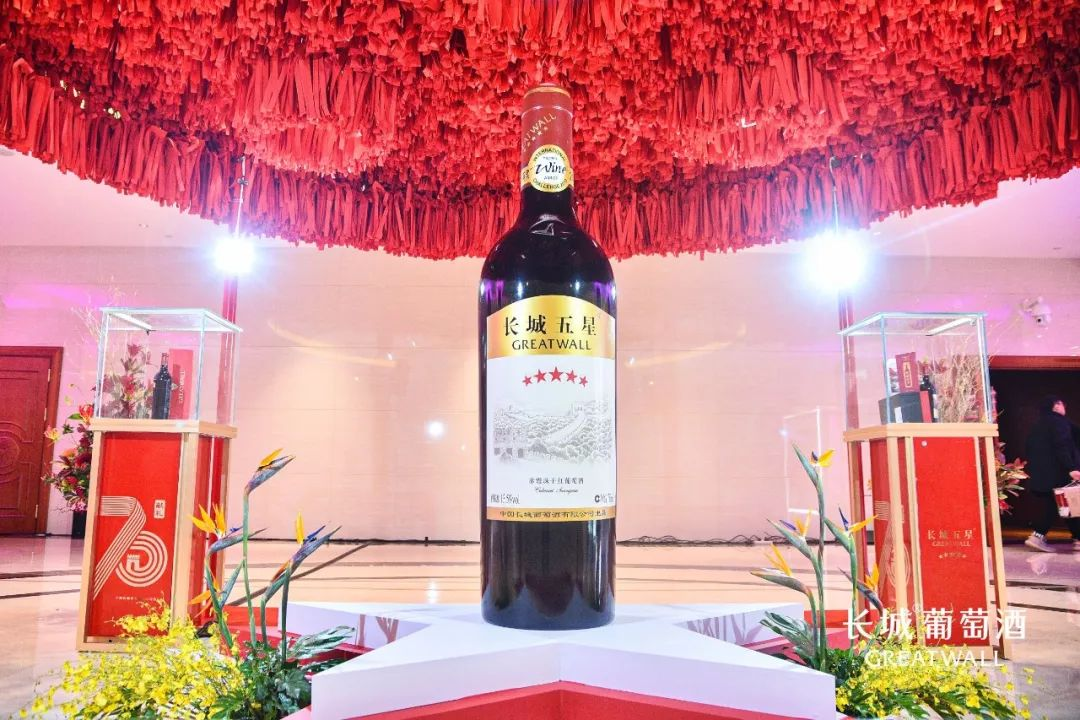 長城五星葡萄酒成為中國女子排球隊官方葡萄酒