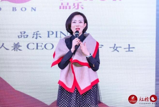 中国国产葡萄酒年度营销大会燃爆岁末!价值传递+红榜奖项揭晓!