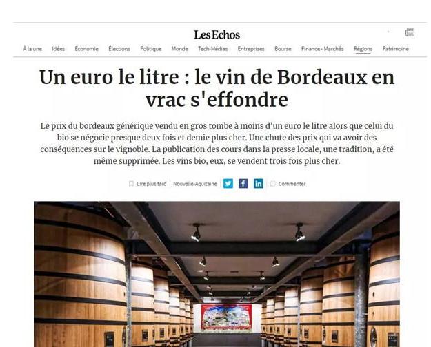 波尔多散装酒价格下跌至不到1欧元/升