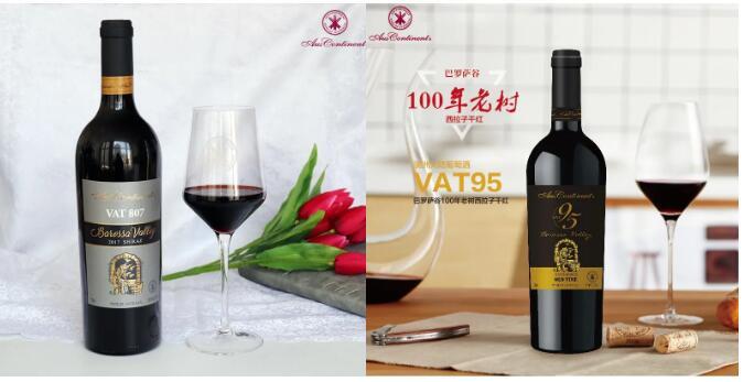 澳洲大陆酒业集团 | 一年四季适合喝哪些葡萄酒?