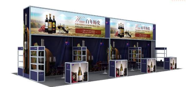 跨界破冰,互享共赢丨2020青岛国际葡萄酒及烈酒博览会如期而至!