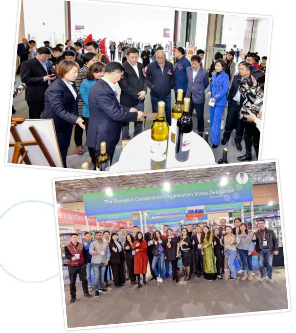 7月17-21日,跨界联动,2020青岛国际葡萄酒及烈酒博览会与您盛夏畅饮