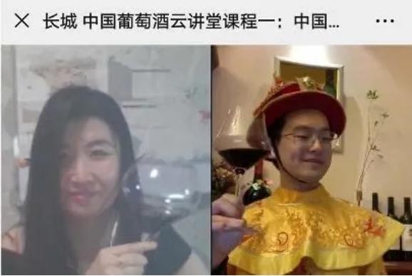 """长城葡萄酒""""云讲堂""""、尼雅""""云发布""""——两家新传播玩出了哪些新花样?"""
