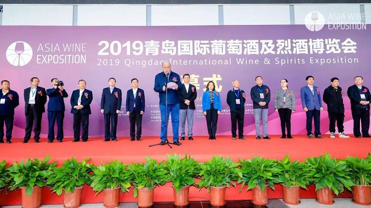 相约 ASIA WINE 2020,把握最佳的葡萄酒与烈酒采购交流机会