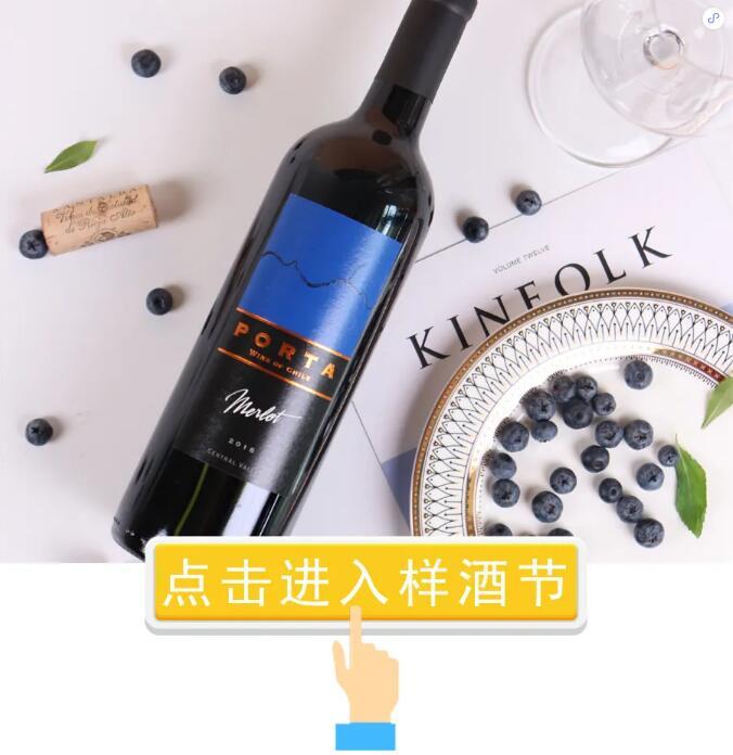 不踏出家門一步,他們是如何做成葡萄酒生意?