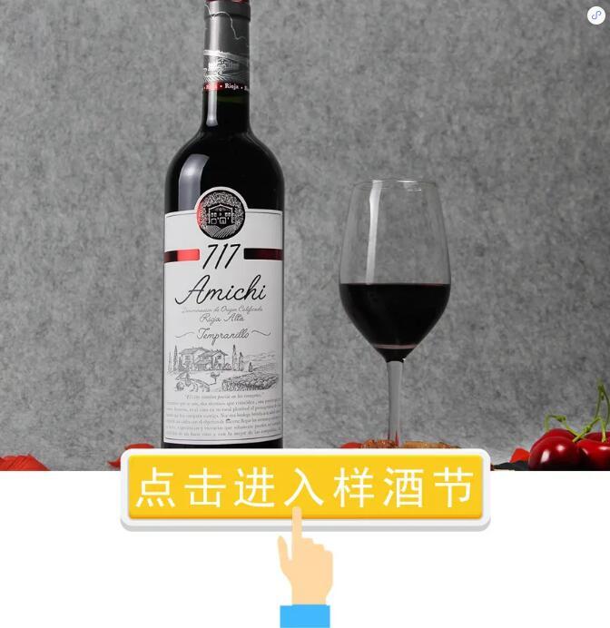 不踏出家门一步,他们是如何做成葡萄酒生意?