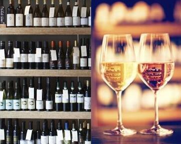 网络零售商Naked Wines暂停接受葡萄酒订单