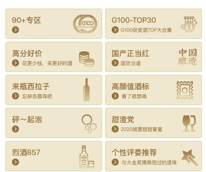 2万+品牌、10万+采购商选择,这个云平台要破葡萄酒B2B困局?