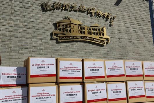 张裕寄送5万只防疫口罩给海外酒庄和经销商合作伙伴
