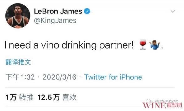 停摆的NBA球星众生相,特雷杨吐槽太无聊,詹姆斯到处求酒友
