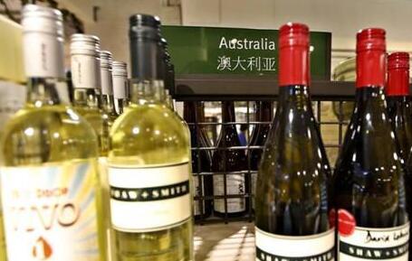 澳元贬值或给葡萄酒出口带来好处