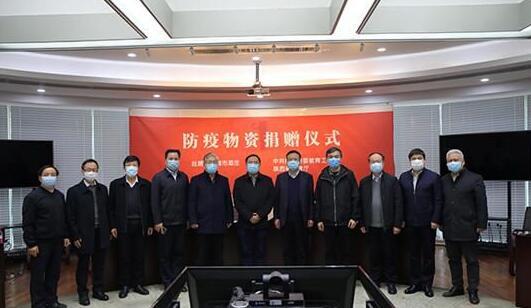 陕西丝路智酿葡萄酒技术开发有限公司向陕西高校捐赠防疫物资