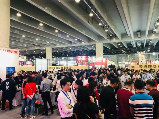 定了!INTERWINE科通夏季展将于2020年7月1-3日广交会展馆隆重举办!