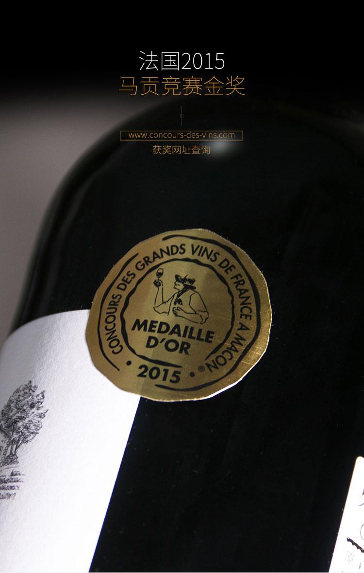 法国波尔多奥特-克贝斯酒庄梅洛赤霞珠AOC干红葡萄酒(福建天成集团)