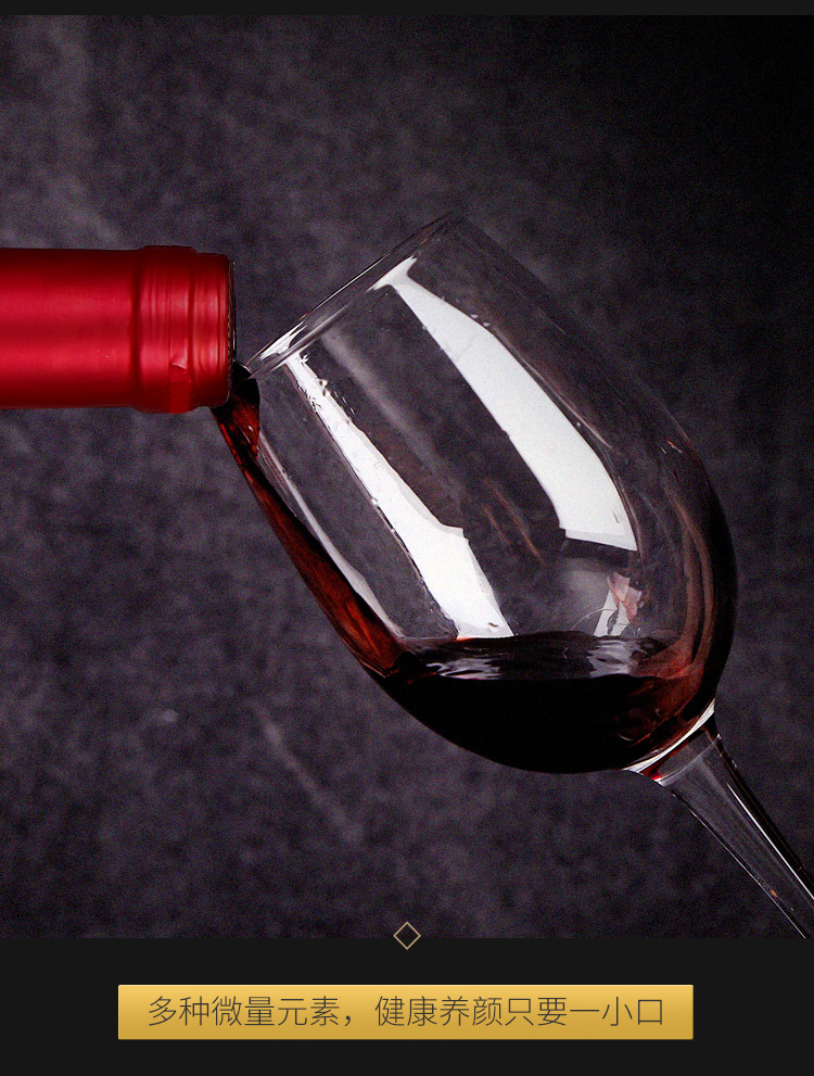 意大利西西里岛卡尔迪罗拉西拉IGT干红葡萄酒(福建天成集团)