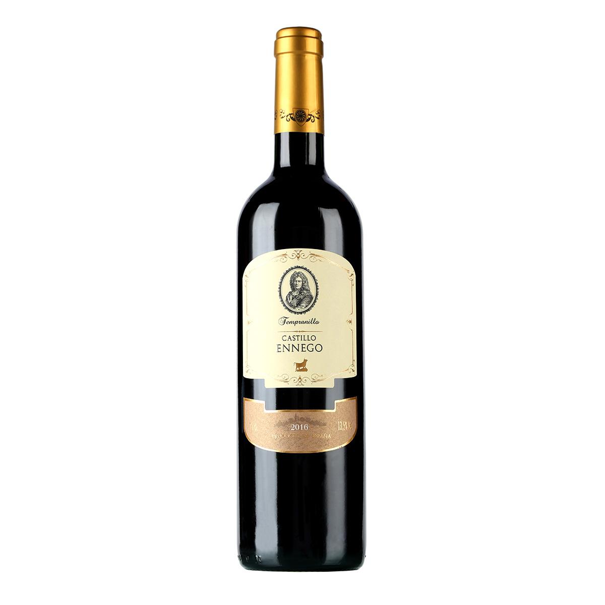 西班牙纳瓦拉安格蓉纳瓦拉酒庄卡斯蒂罗安纳歌丹魄干红葡萄酒(广州永信酒业 )