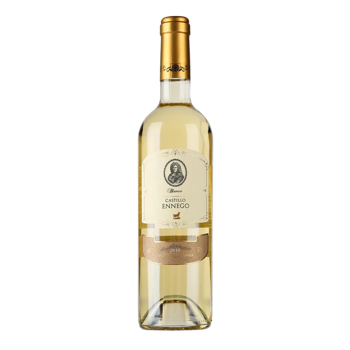 西班牙纳瓦拉安格蓉纳瓦拉酒庄卡斯蒂罗安纳歌维奥娜干白葡萄酒(广州永信酒业 )