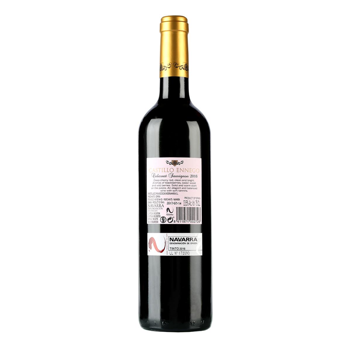 西班牙纳瓦拉安格蓉纳瓦拉酒庄卡斯蒂罗安纳歌赤霞珠干红葡萄酒(广州永信酒业 )