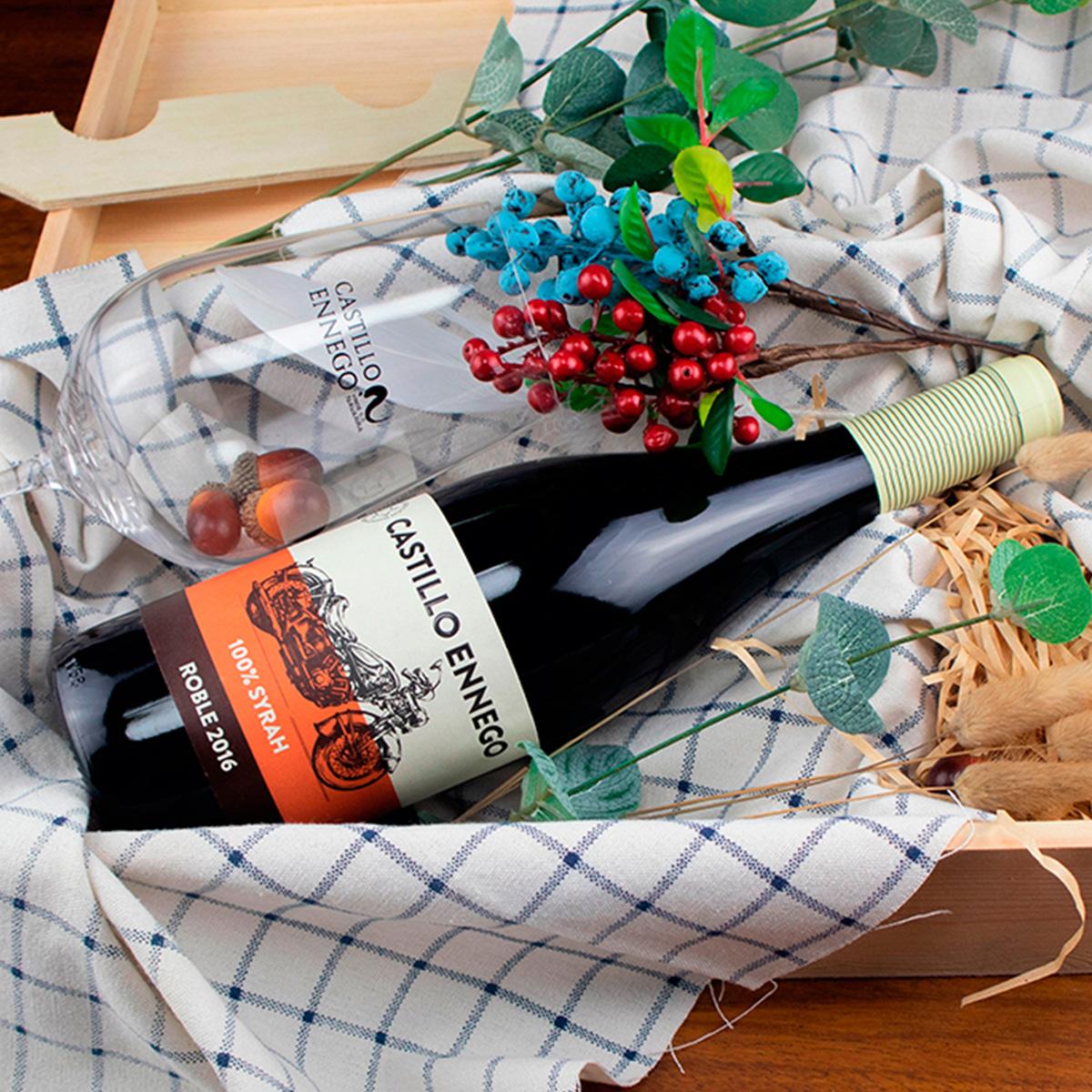 西班牙纳瓦拉安格蓉纳瓦拉酒庄酿酒师之选西拉干红葡萄酒(广州永信酒业 )