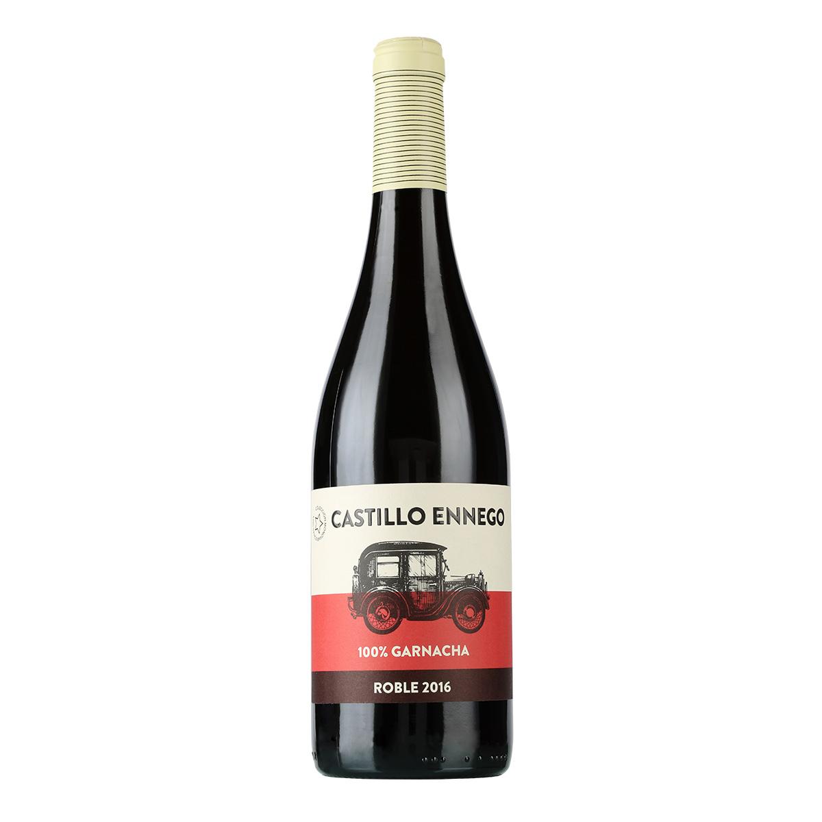 西班牙纳瓦拉安格蓉纳瓦拉酒庄酿酒师之选歌海娜干红葡萄酒(广州永信酒业 )
