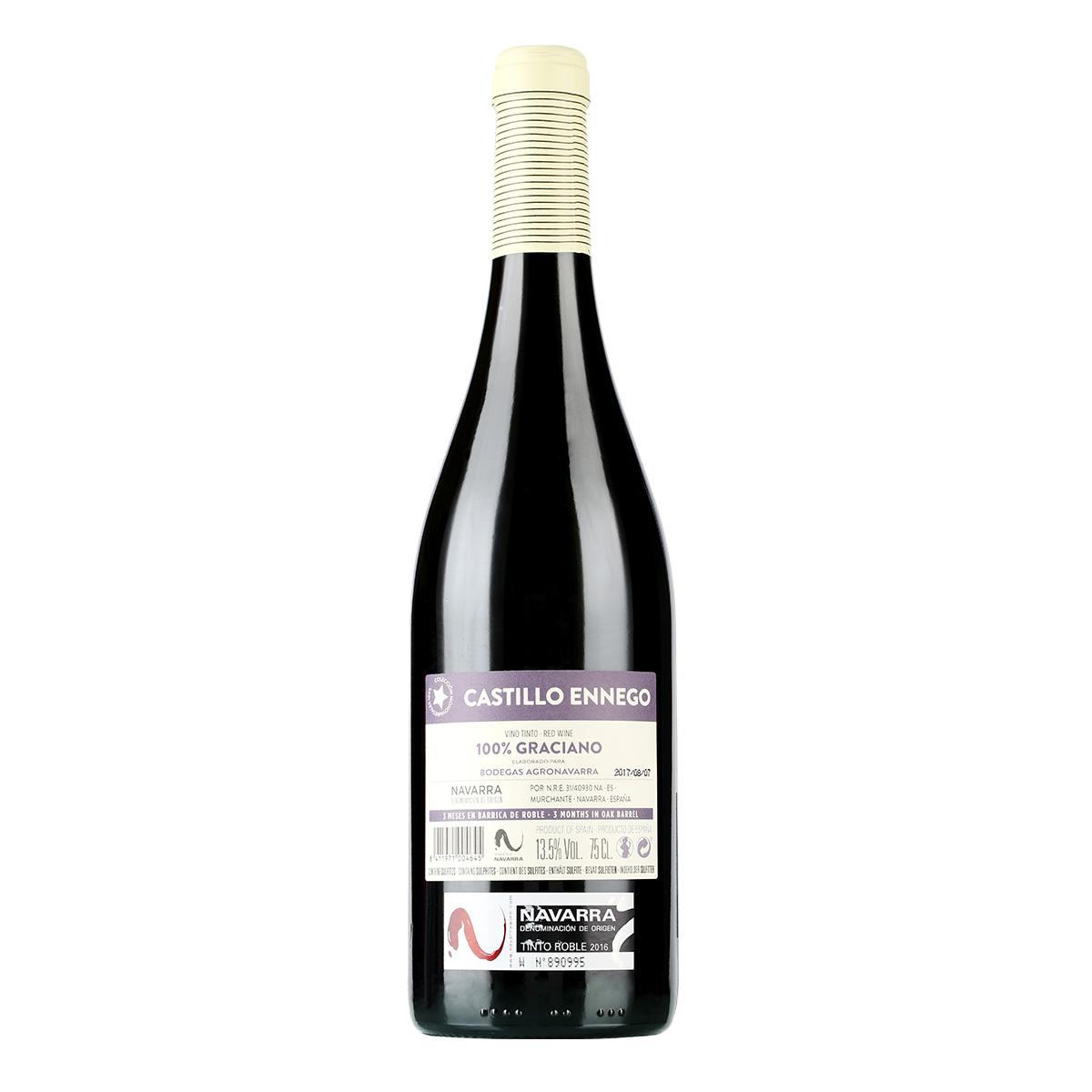西班牙纳瓦拉安格蓉纳瓦拉酒庄酿酒师之选格拉西亚诺干红葡萄酒(广州永信酒业 )