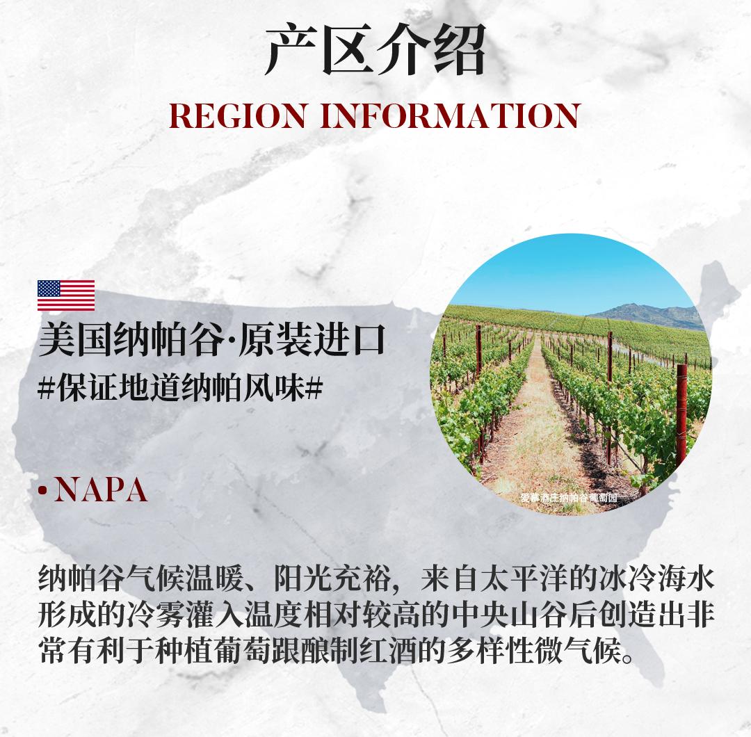 美国洛迪爱慕酒庄爱慕之星赤霞珠干红葡萄酒(爱慕酒庄)