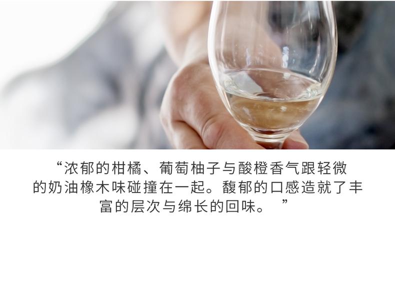 美国那帕山谷爱慕酒庄伊索长相思干白葡萄酒(爱慕酒庄)