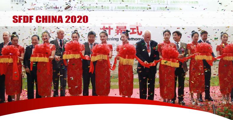 SFDF CHINA 2020第六届上海国际糖酒商品交易会