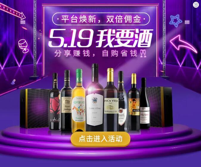 """疫情后的紅利期,酒商如何利用線上""""社群""""穩賺?"""
